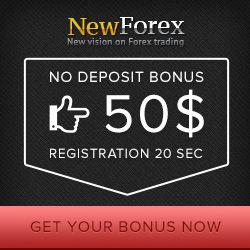 Бонус на форексе 250 стратегии форекс с минимальным риском